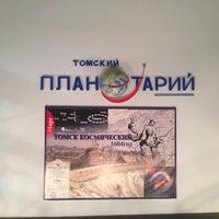 Снимок сделан в Томский Планетарий пользователем Svetlana I. 4/4/2014