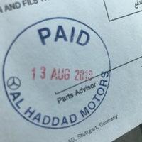 Al Hadad Garage (Mercedes-Benz) - Salmabad, Al-Muhafazah Al-Wustah