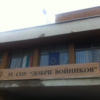 "Foto scattata a 35-то СОУ ""Добри Войников"" da Burya K. il 5/18/2015"