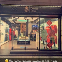 9dce59b9c Photo taken at Real Madrid Official Store by Asayel A. on 2 24  ...