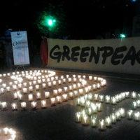Foto tomada en Plaza Teniente Dagoberto Godoy por Pascale Z. el 3/23/2013