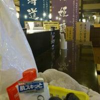 10/7/2012にGHOST RIDERが極楽湯 さっぽろ手稲店で撮った写真