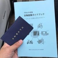 7/9/2019にTOMO S.が西新井警察署で撮った写真