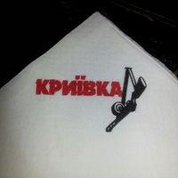 Снимок сделан в Криївка пользователем Julie T. 12/24/2012