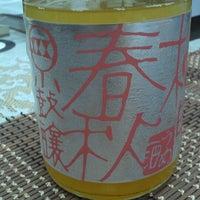 Das Foto wurde bei Adega de Sake | 酒蔵 von Cristina I. am 6/27/2014 aufgenommen