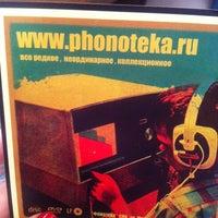 Снимок сделан в Фонотека / Phonoteka.ru / Plastinka.com пользователем Ola💋la 10/19/2012