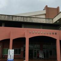 西崎 総合 体育館