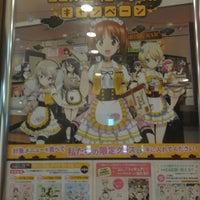 Das Foto wurde bei ココス イオン市川妙典店 von 勇輝  . am 1/17/2018 aufgenommen