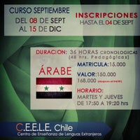 Снимок сделан в Ceele Chile centro de idiomas пользователем Pablo E. 8/12/2015