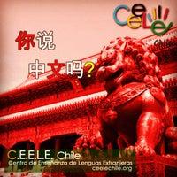 Foto tirada no(a) Ceele Chile centro de idiomas por Pablo E. em 7/24/2015