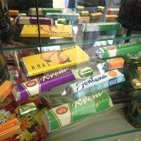 Bonbonniere Kras Candy Store In Zagreb