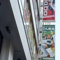 コミック とらのあな 札幌店 - ...
