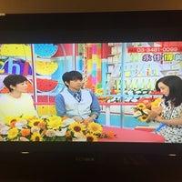 Foto tirada no(a) 银都酒店 Yindu Hotel por Sono W. em 7/22/2016