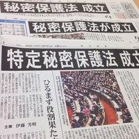 FM KITAQ (北九州シティエフエム...