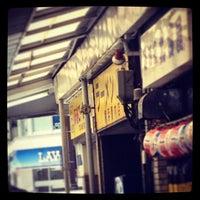 4/27/2013にHideo K.がラーメン二郎 横浜関内店で撮った写真