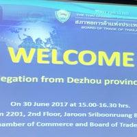 หอการค้าไทย และสภาหอการค้าแห่งประเทศไทย (The Thai Chamber of