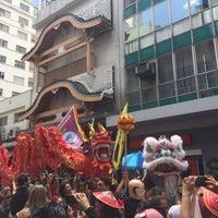 Foto tirada no(a) Rua Galvão Bueno por Weruska C. em 2/15/2016