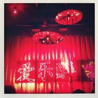 Foto tomada en Mister H por JiaJia F. el 5/11/2013