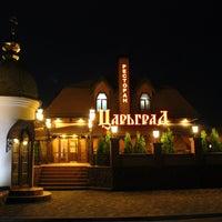 Foto tomada en Царьград por Restorania.com el 10/30/2012