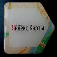 Das Foto wurde bei Yandex.Maps von Egor K. am 5/13/2014 aufgenommen