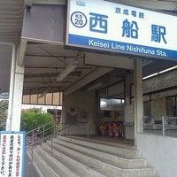 京成西船駅 (Keisei-Nishifuna S...