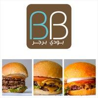 9/1/2014にAbdullah A.がBoodi's Burgerで撮った写真