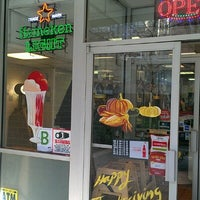 รูปภาพถ่ายที่ Squire's Diner โดย Mike N. เมื่อ 11/18/2012