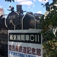 5/4/2017にゆうなぎが倉吉線鉄道記念館で撮った写真