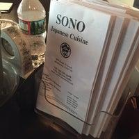 Foto tomada en Sono Sushi por Brian W. el 7/15/2016