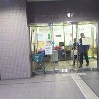 堺市立中央図書館堺市駅前分館 - 5 dicas