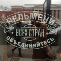 11/1/2012 tarihinde Женщина с бревномziyaretçi tarafından Pelman Hand Made Cafe'de çekilen fotoğraf