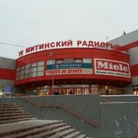 Снимок сделан в ТК «Митинский радиорынок» пользователем Максим Ж. 1/13/2013