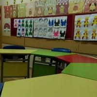 Foto tomada en Hatay Özel Eğitim ve Uygulama Merkezi por Cansu H. el 12/21/2016