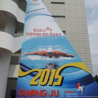 Foto tomada en 광주광역시의회 por lee jeongki 이. el 4/29/2013
