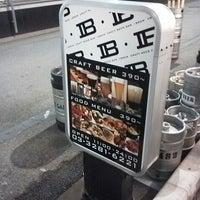 Photo prise au Craft Beer Bar iBREW par Tomoyoshi O. le9/27/2012