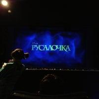 сколько стоит билет в кинотеатр пушкинский