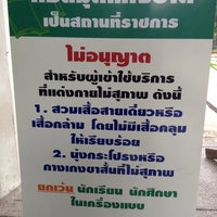 Foto tomada en National Library of Thailand por Orawan K. el 11/20/2012