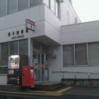 愛子郵便局 - 仙台市, 宮城県