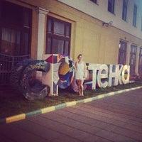 Das Foto wurde bei На Сретенке von olechkakolosova am 8/13/2013 aufgenommen