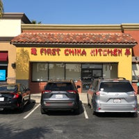 First China Kitchen Chinese Restaurant In East Anaheim