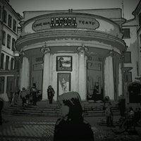 รูปภาพถ่ายที่ Avrora Cinema โดย Dmitry B. เมื่อ 10/4/2012