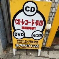 11/25/2014にTakeda K.がボーダーラインレコーズ 福岡本店で撮った写真