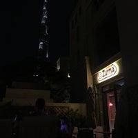 Zurna downtown (Now Closed) - وسط مدينة دبي - دبي, دبي
