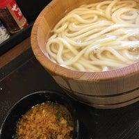 丸亀 製 麺 佐賀