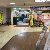 3/27/2019にMakino S.が業務スーパー BIG FUN 平和島店で撮った写真