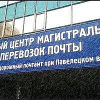 11/13/2013에 Илья С.님이 Почта России 115054에서 찍은 사진