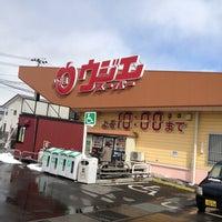 ウジエ スーパー 長町 店