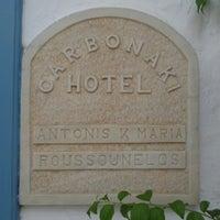 8/18/2014 tarihinde Mobarak A.ziyaretçi tarafından Carbonaki Hotel Mykonos'de çekilen fotoğraf