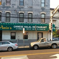 Amins Halal Chinese Restaurant - West Side - 8 tips from 132