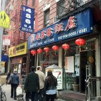 Foto tirada no(a) 456 Shanghai Cuisine por Kirk L. em 10/25/2012